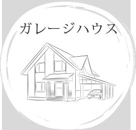 日本の技術